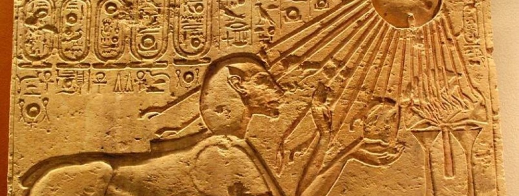 Lucky Symbols of Ancient Egypt