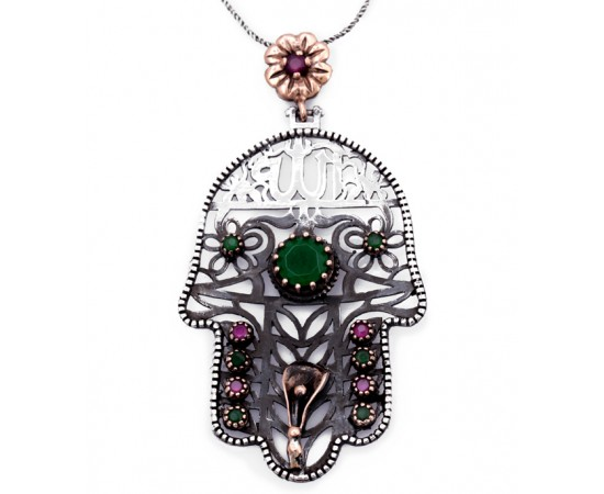 Islamic Hamsa Evil Eye Necklace