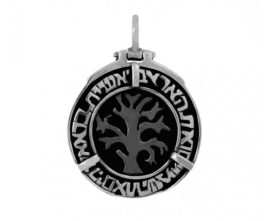 Tree of Life Kabbalistic Amulet