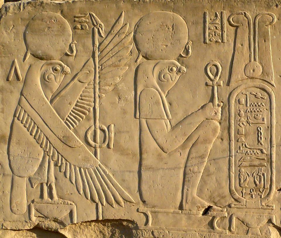 Ankh  Egypt